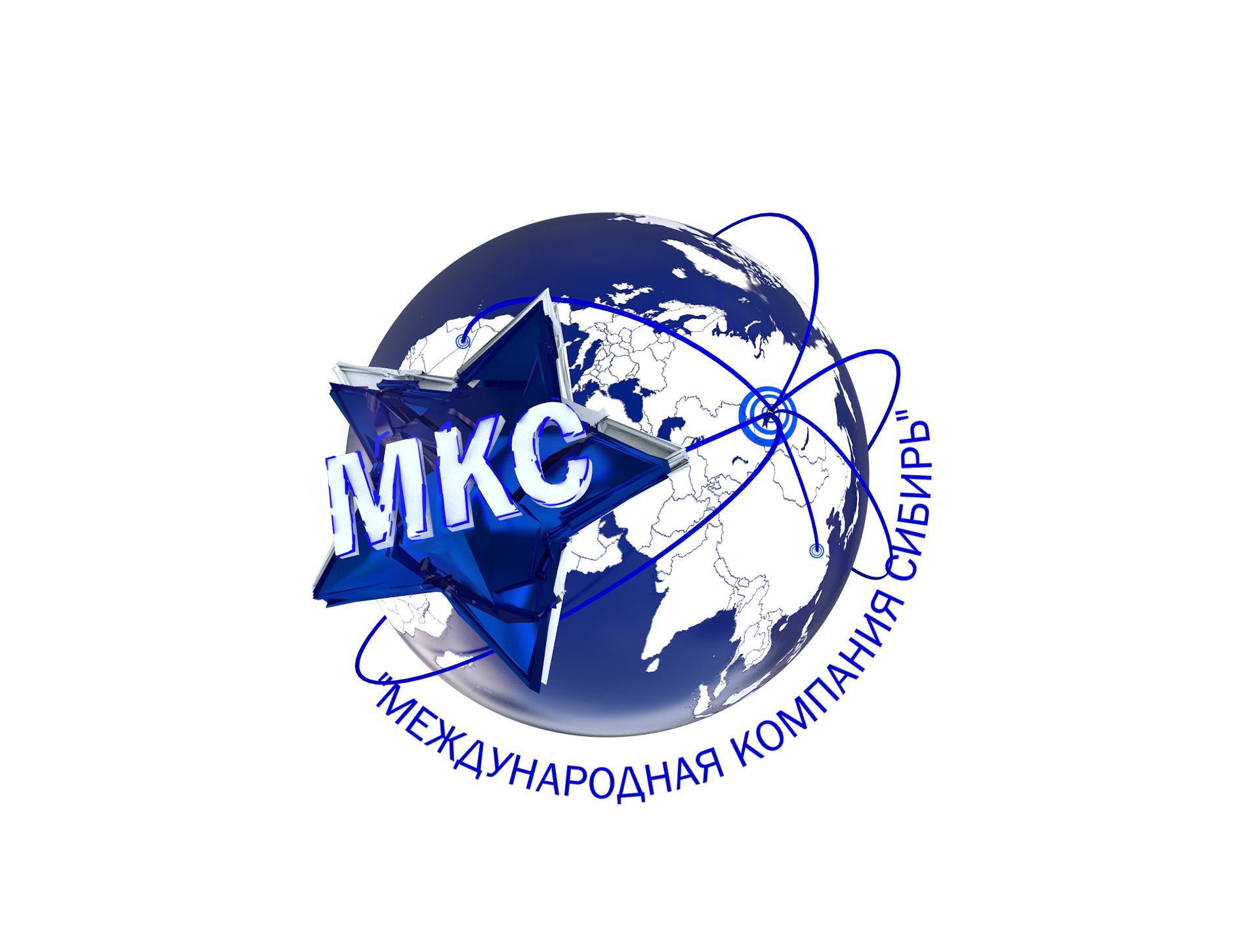 Работа в компании «МКС» в Новосибирска