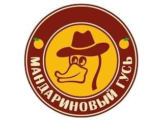 Работа в компании «Мандариновый гусь» в Москвы
