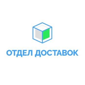 Работа в компании «Отдел доставок» в Санкт-Петербурга