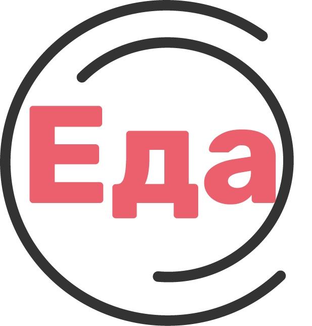 "ООО ""Еда просто"""