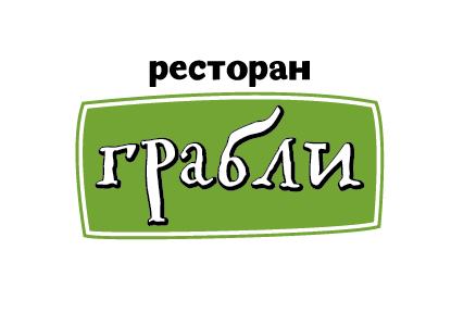 Работа в компании «сеть ресторанов Грабли» в Москвы
