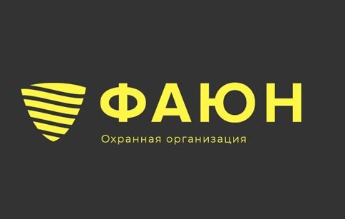 """ООО """"ОО """"Фаюн"""""""