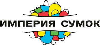Работа в компании «Империя Сумок» в Дедовска