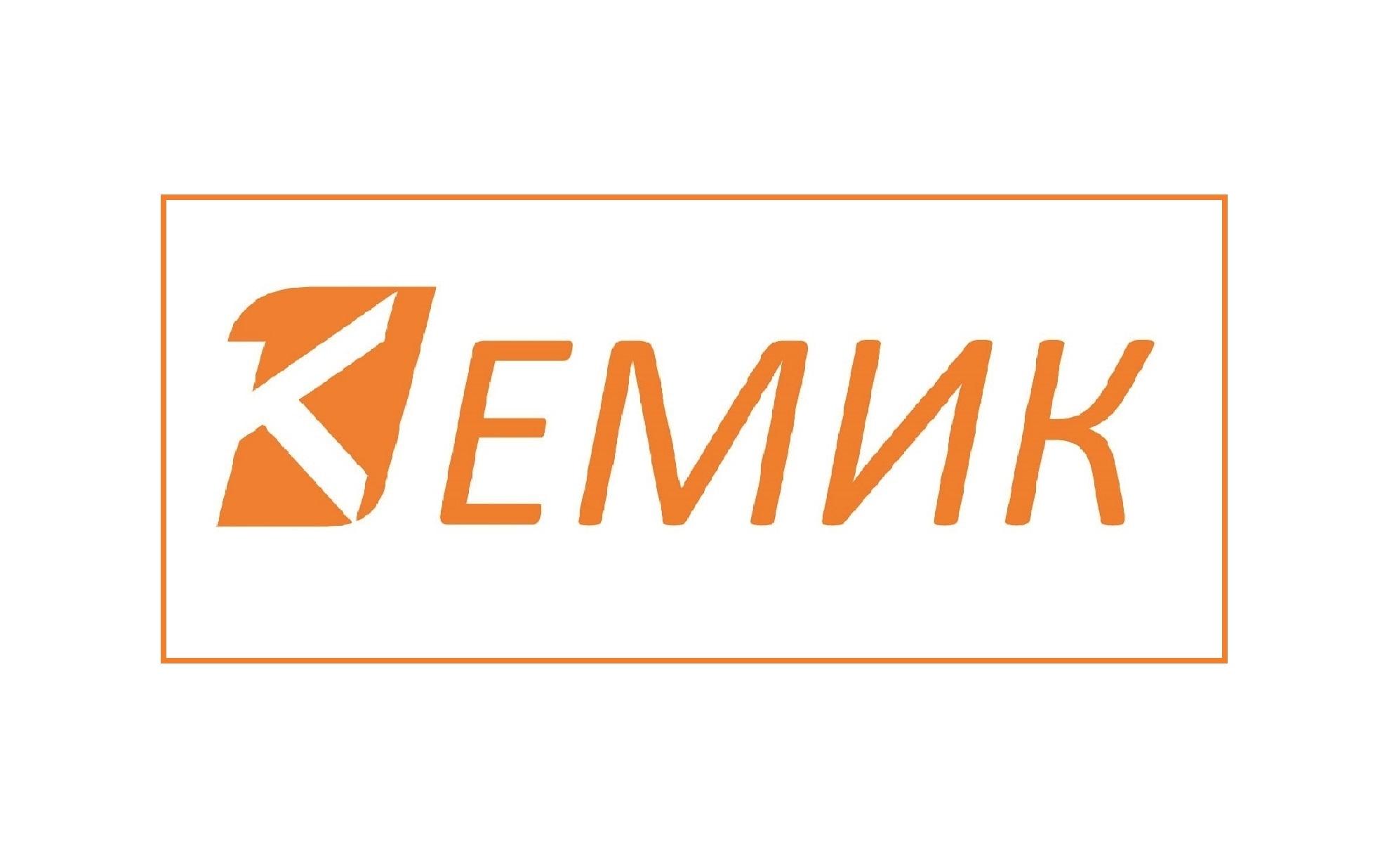 Работа в компании «KEMIK» в Себежа