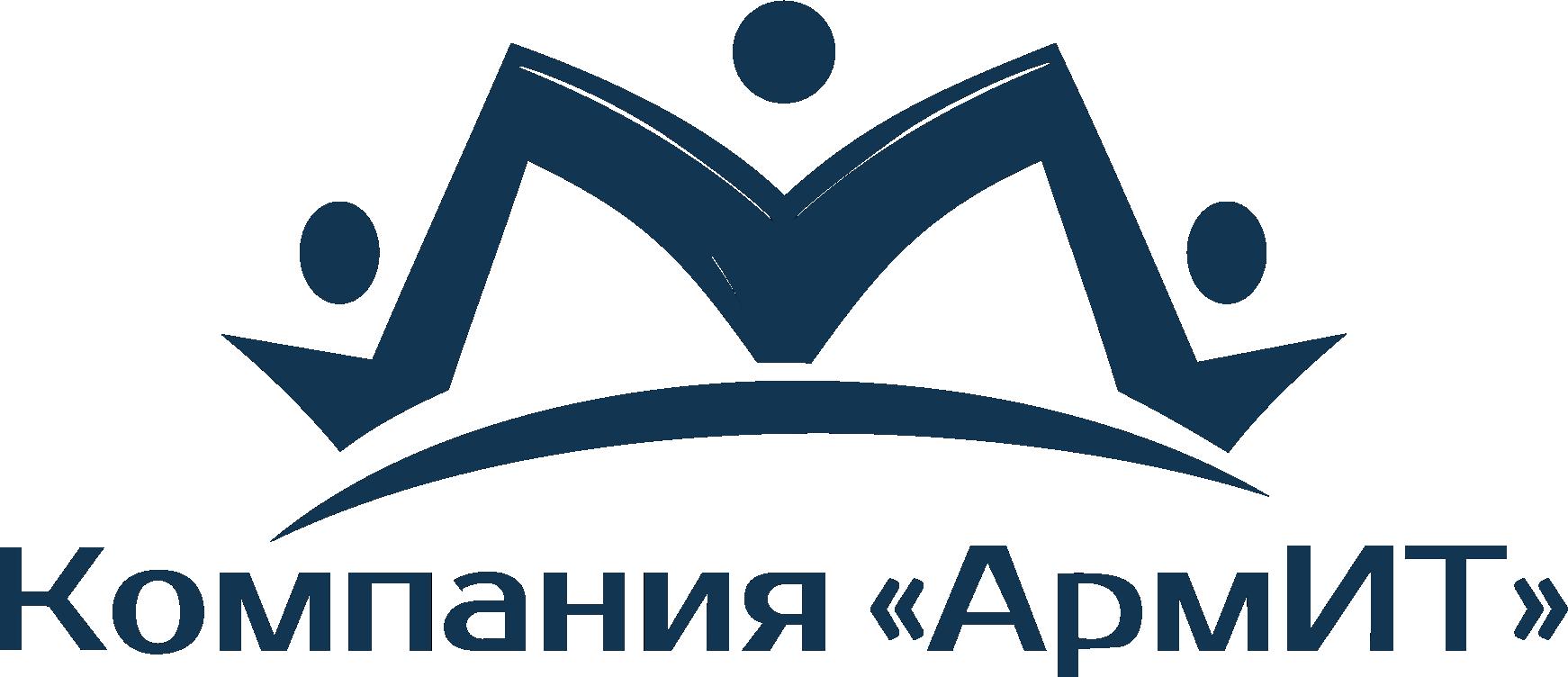 """Работа в компании «Компания """"АрмИТ""""» в Москвы"""