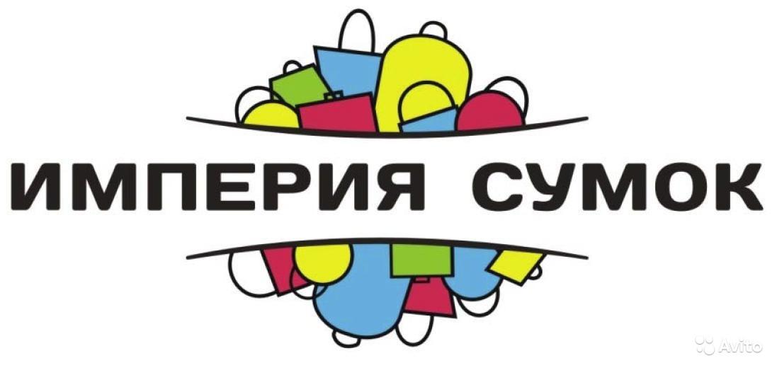 """Магазин """"Империя Сумок"""""""