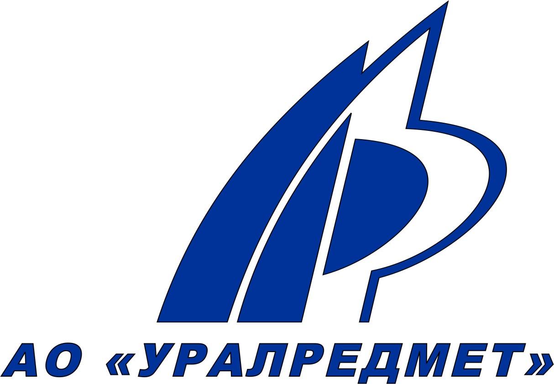 Работа в компании «Уралредмет, АО» в Екатеринбурга