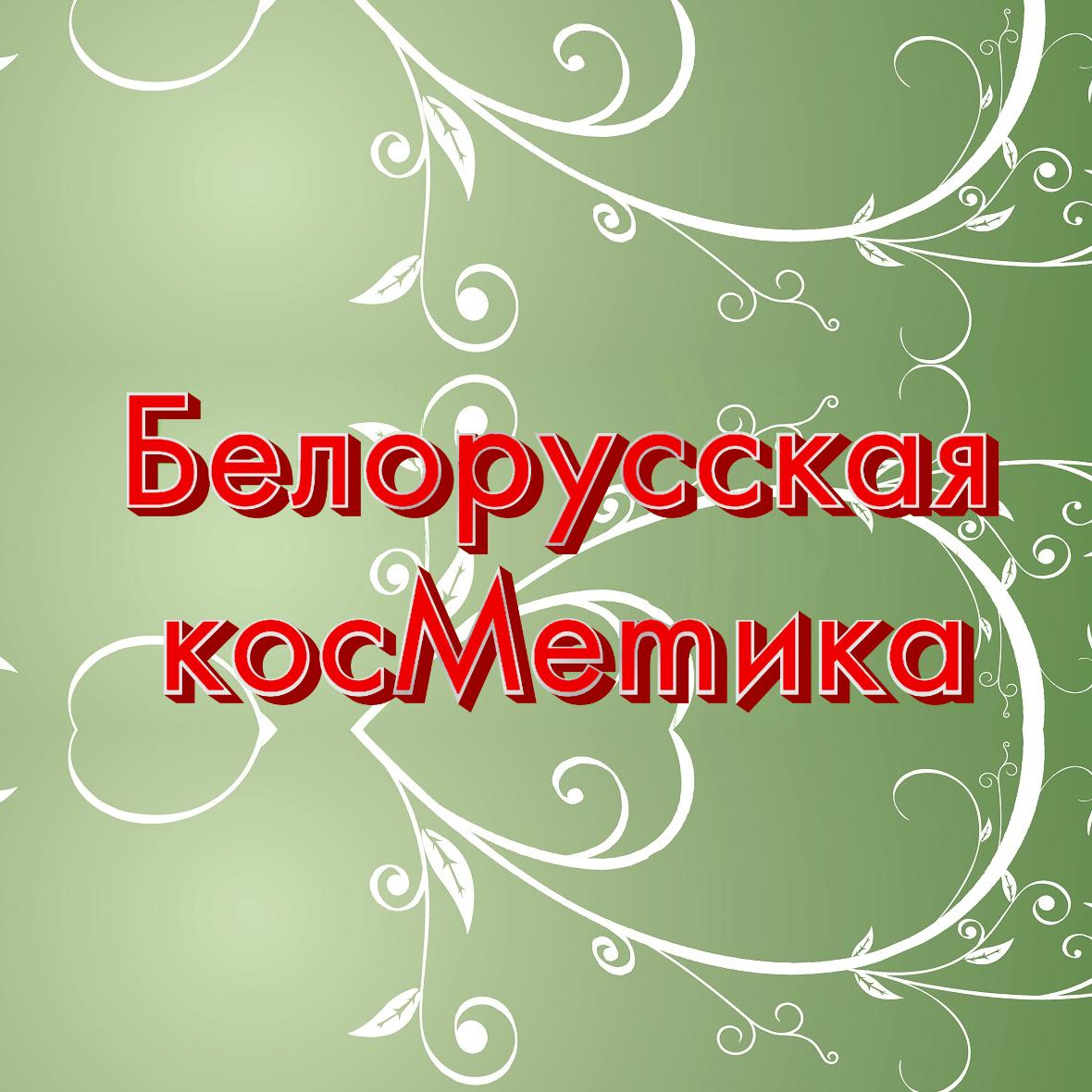 ИП Агеев Анатолий Иванович