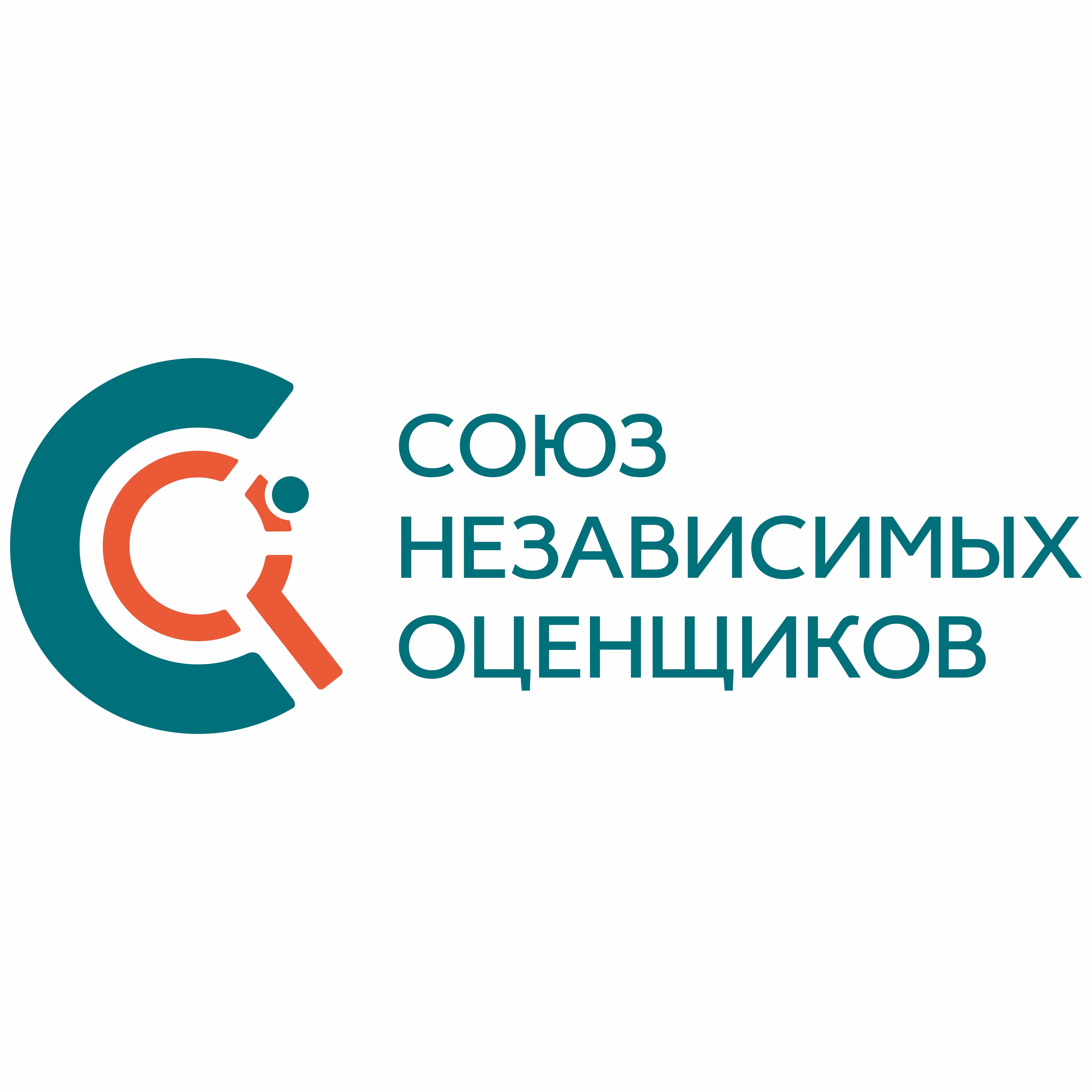 Работа в компании «СНОиК» в Хабаровска