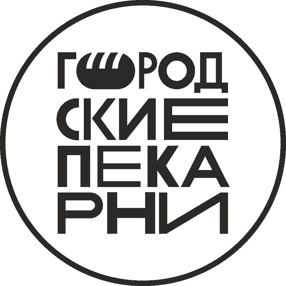 Работа в компании «ООО Лёгкий хлеб» в Санкт-Петербурга
