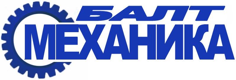 Работа в компании «БалтМеханика» в Москвы