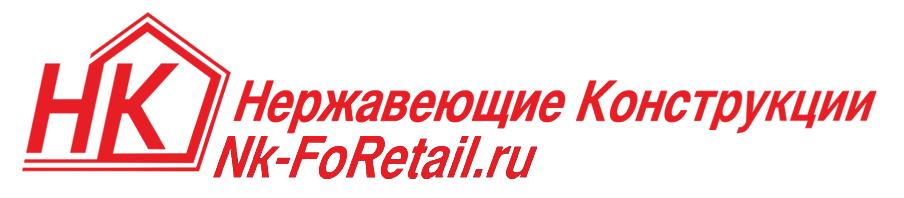 """Работа в компании «""""НКПК""""» в Санкт-Петербурга"""