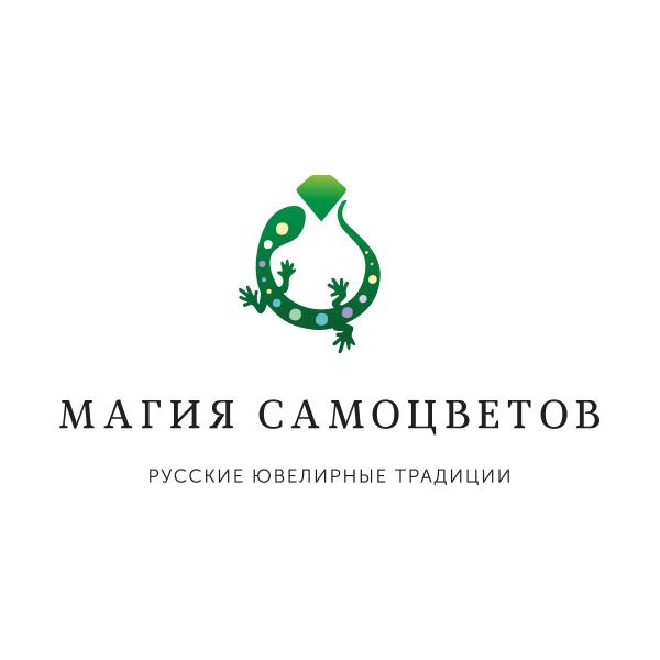 """Магия Самоцветов"""