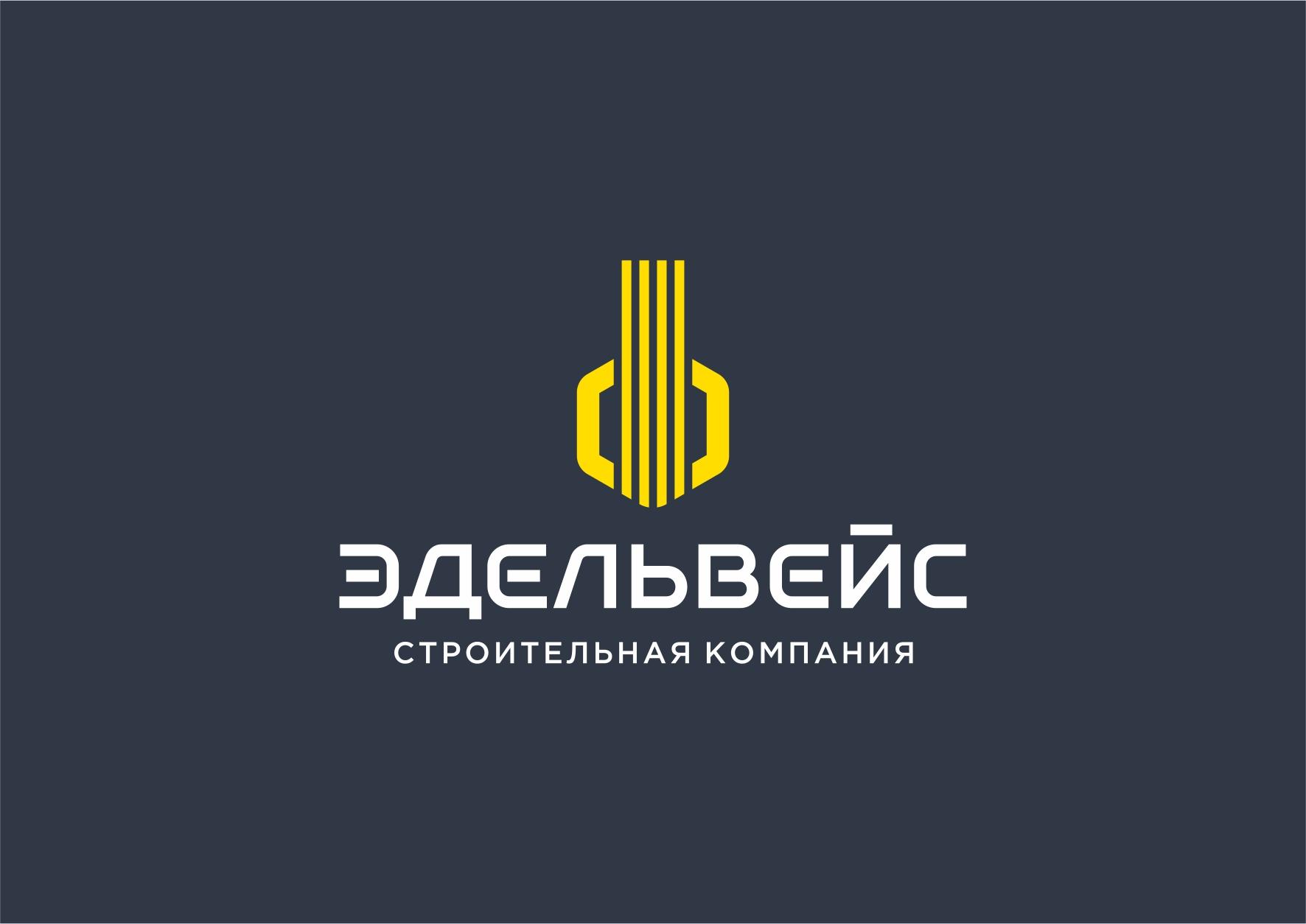 """Работа в компании «ООО """"Эдельвейс""""» в Астрахани"""