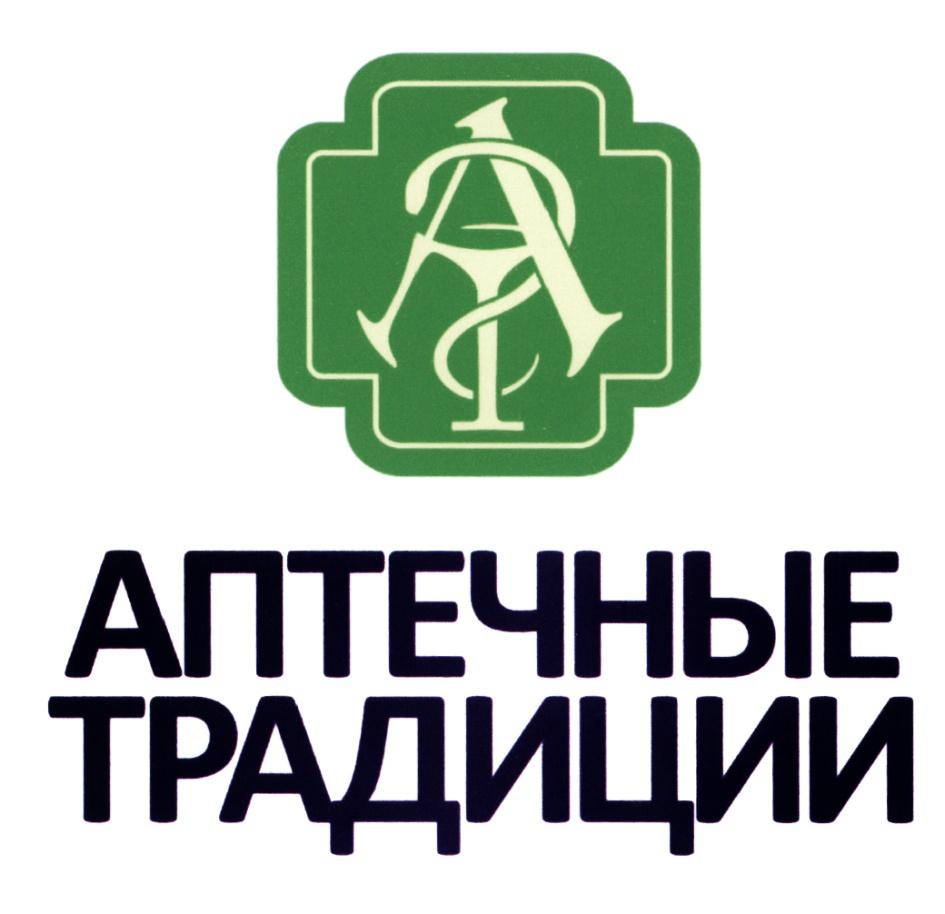 Работа в компании «ООО АПТЕЧНЫЕ ТРАДИЦИИ» в Санкт-Петербурга
