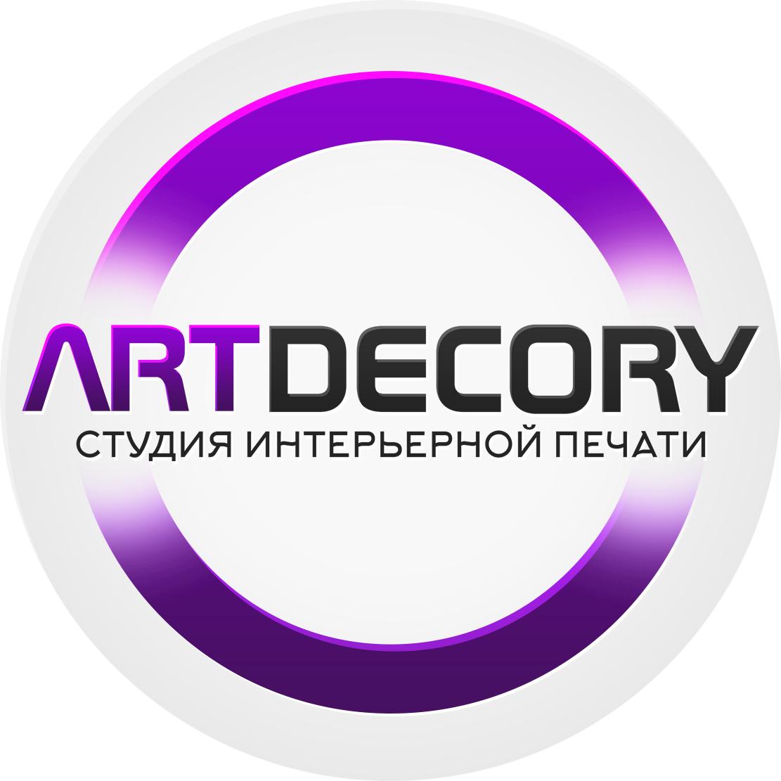 Работа в компании «ARTD» в Москвы