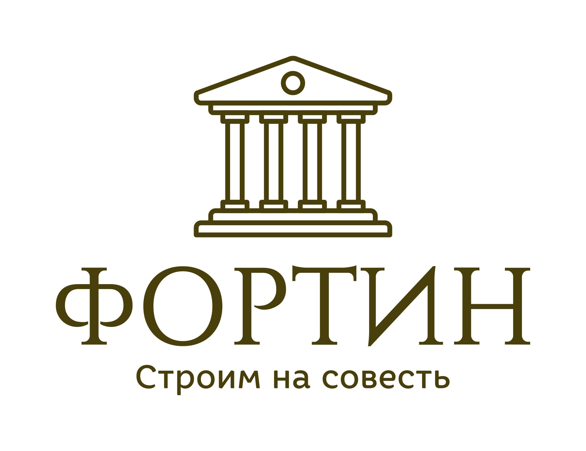 """""""ФОРТИН"""""""