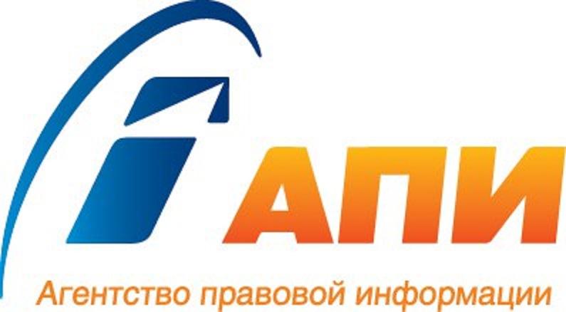 Работа в компании «Агентство правовой информации, ООО» в Нижнего Новгорода