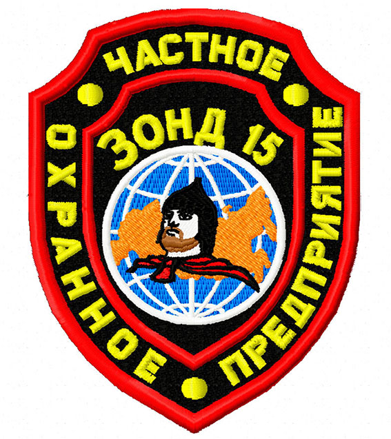 Работа в компании «ЧОП ЗОНД 15» в Сухиничского района