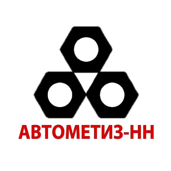 Работа в компании «АвтоМетиз-НН, ООО» в Нижнего Новгорода