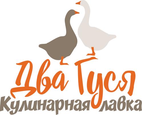 Работа в компании «Два гуся, кулинарная лавка» в Санкт-Петербурга