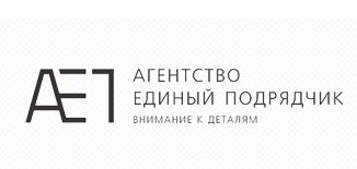 Работа в компании «ООО АЕП ГРУПП» в Санкт-Петербурга