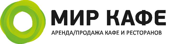 Работа в компании «Мир кафе» в Санкт-Петербурга