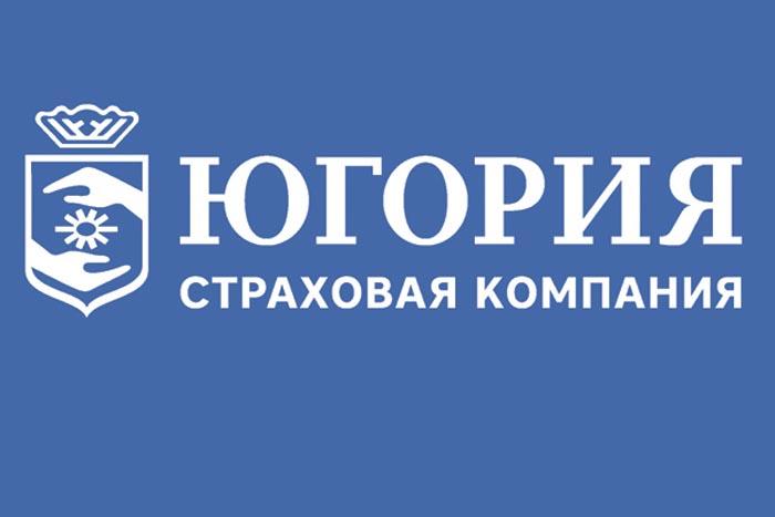 """Работа в компании «АО """"ГСК """"Югория""""» в Тюмени"""