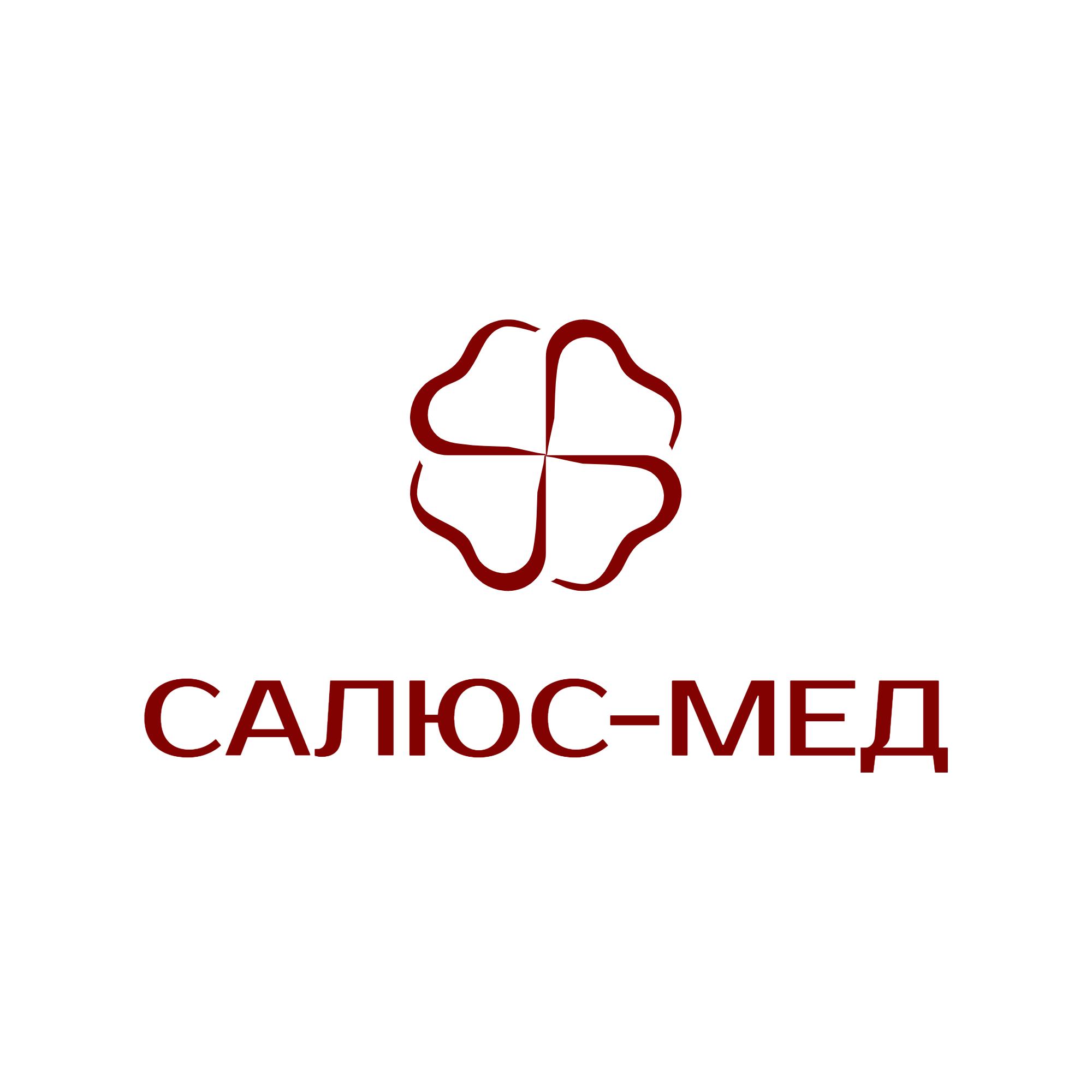 Салюс-Мед, ООО