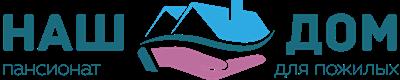 """Работа в компании «Сеть центров для пожилых """"НАШ ДОМ""""» в Санкт-Петербурга"""