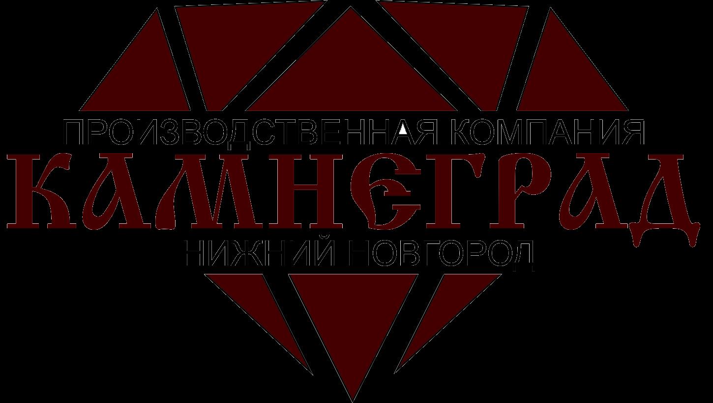 Работа в компании «КАМНЕГРАД» в Нижнего Новгорода
