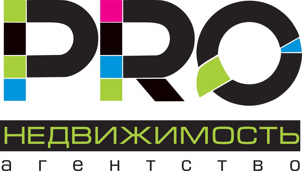 Работа в компании «PROHедвижимость» в Ростова-на-Дону