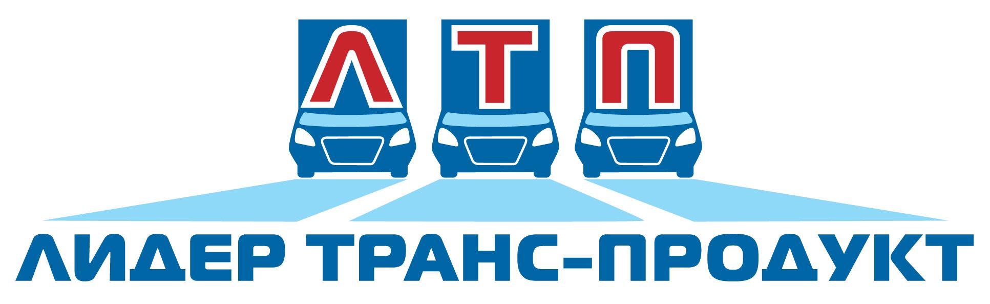 Работа в компании «Лидер Транс» в Санкт-Петербурга
