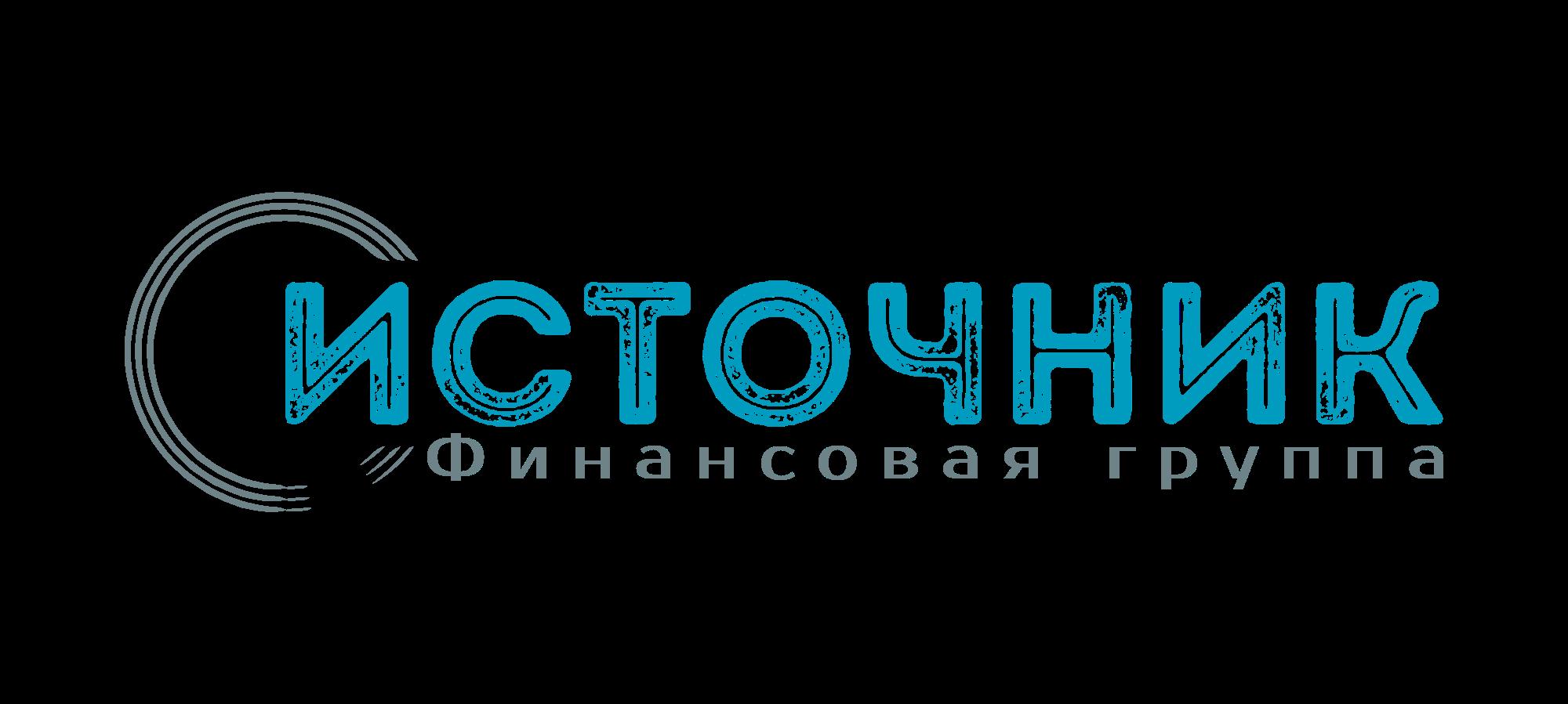 """Работа в компании «Финансовая группа """"Источник""""» в Москвы"""