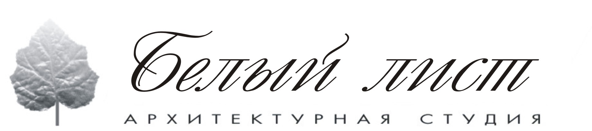 "ООО ""Белый лист"""