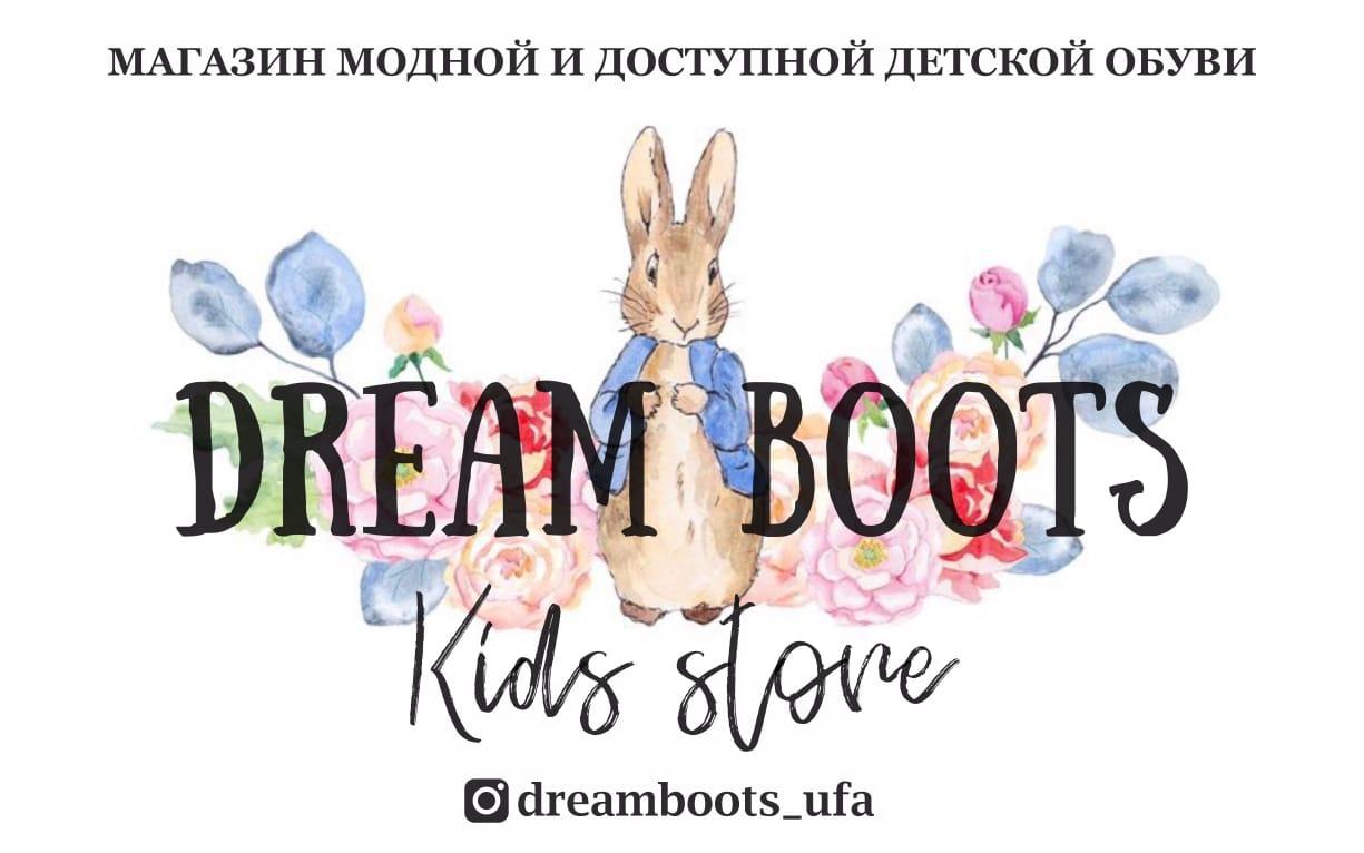 """Работа в компании «Магазин модной и доступной детской обуви """"DreamBoots"""" kids store» в Уфы"""