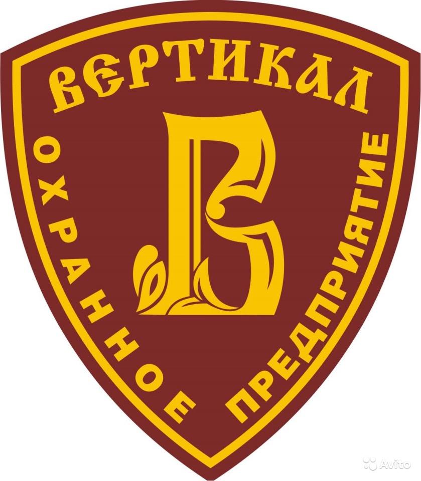 """Работа в компании «ООО """"ОП """"Вертикал""""» в Санкт-Петербурга"""