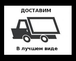 Работа в компании «Доставим в лучшем виде» в Москвы