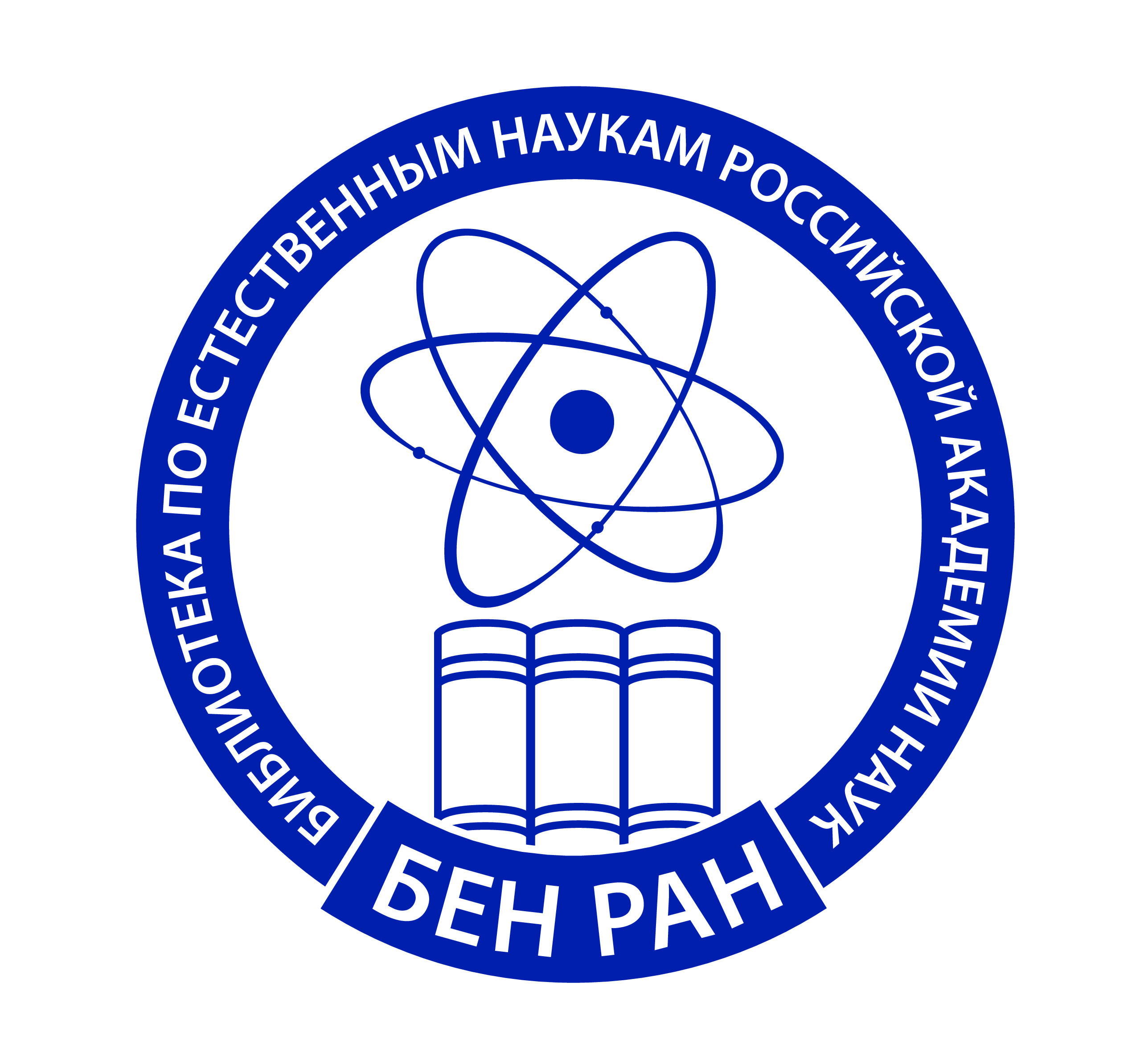 Работа в компании «БЕН РАН, ФГБУН» в Москвы