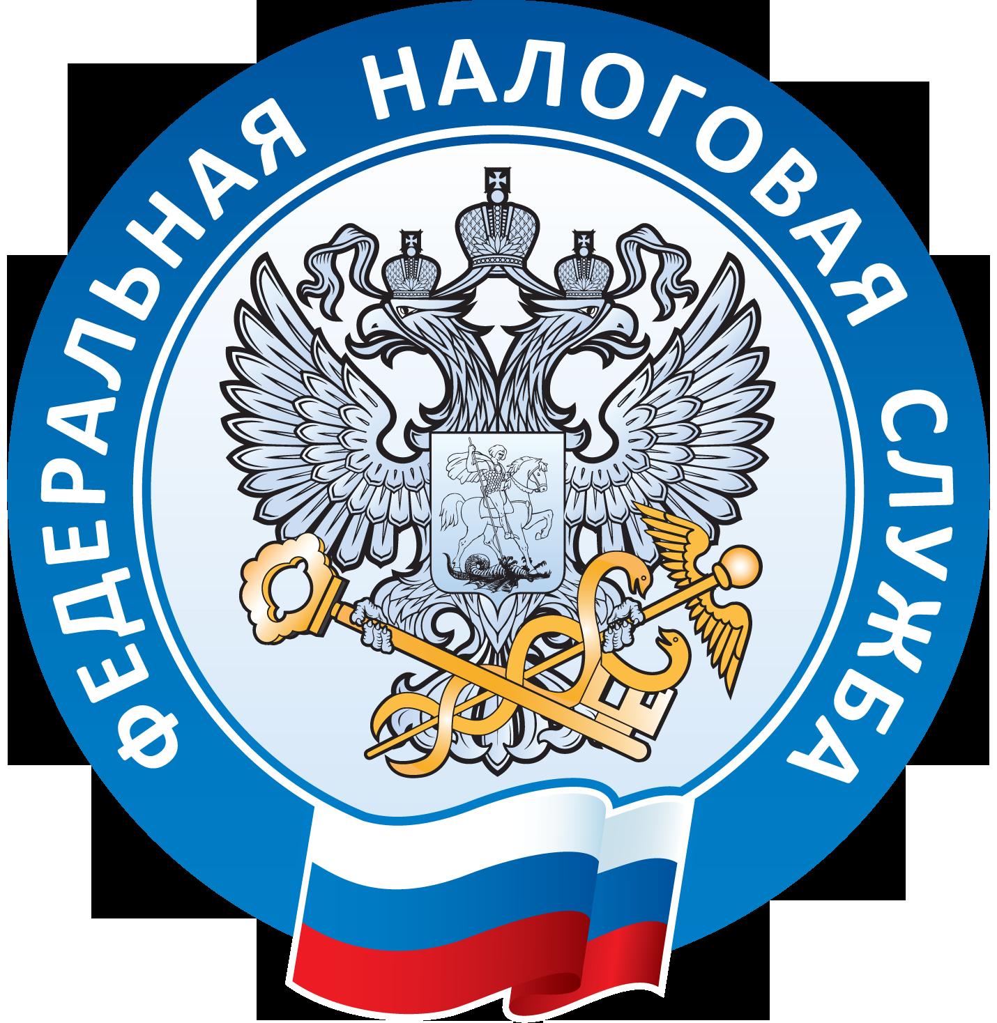 Работа в компании «Межрайонная инспекция Федеральной налоговой службы № 25 по Санкт-Петербургу» в Санкт-Петербурга