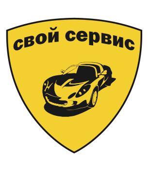Работа в компании «Альтерна» в Москвы
