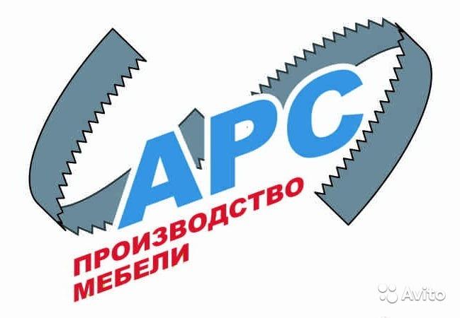 Работа в компании «АРС» в Санкт-Петербурга