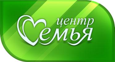 Работа в компании «Центр Семья» в Москвы