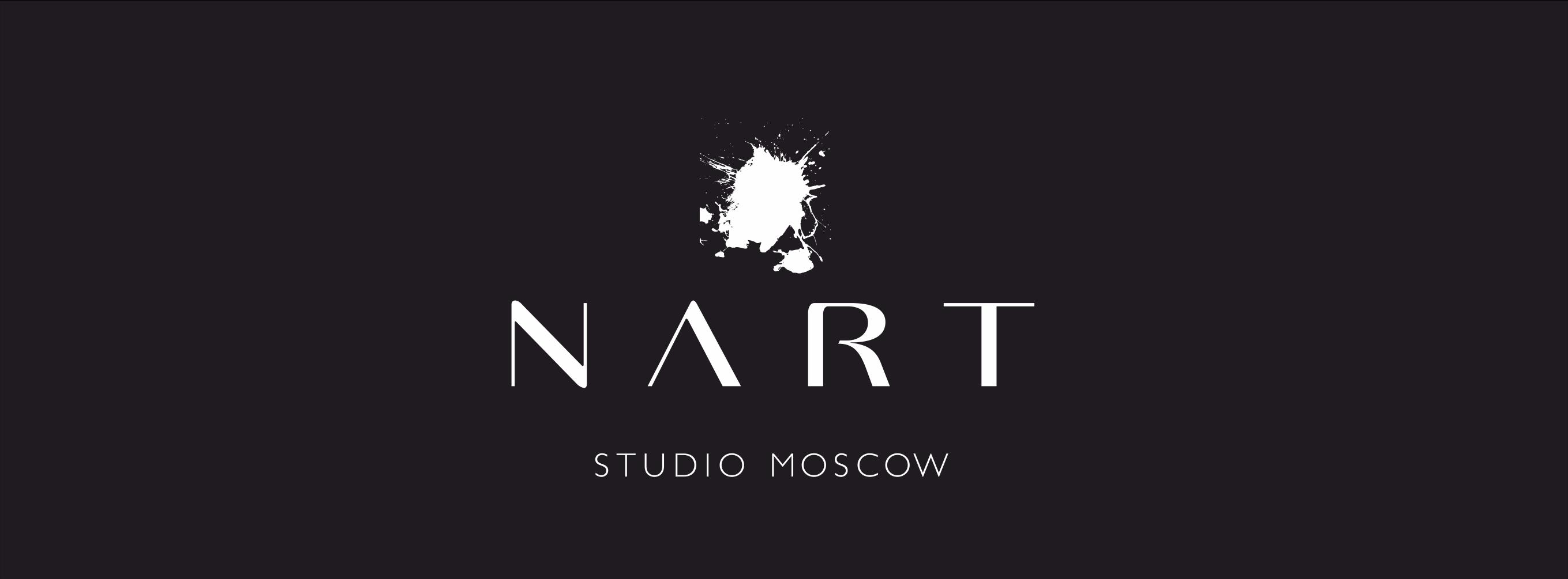 Работа в компании «Nart» в Москвы