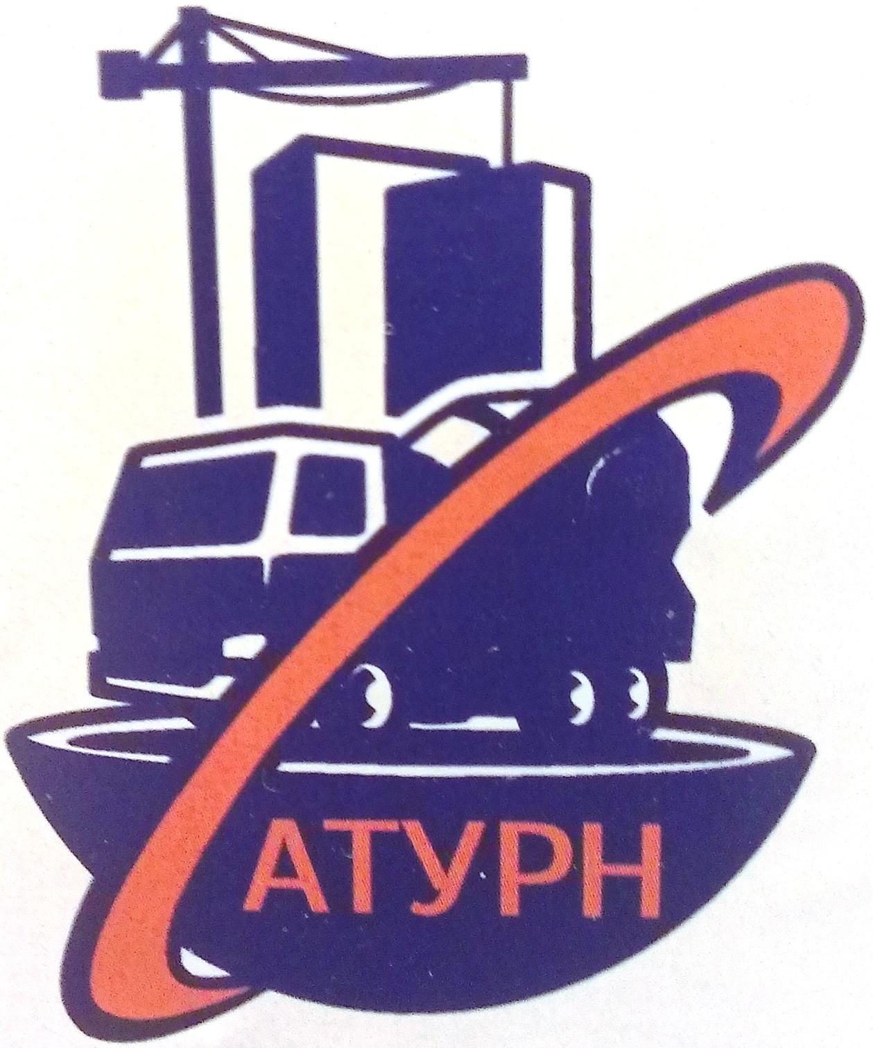 Работа в компании «Сатурн, ООО» в Нижнего Новгорода