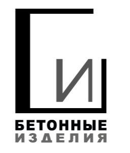 Работа в компании «ООО ПКФ БИ» в Омска