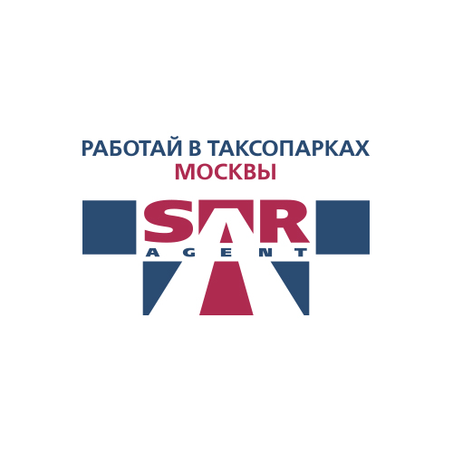 Работа в компании «SAR-agent» в Красногорска