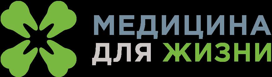 Работа в компании «Медицина для жизни» в Москвы