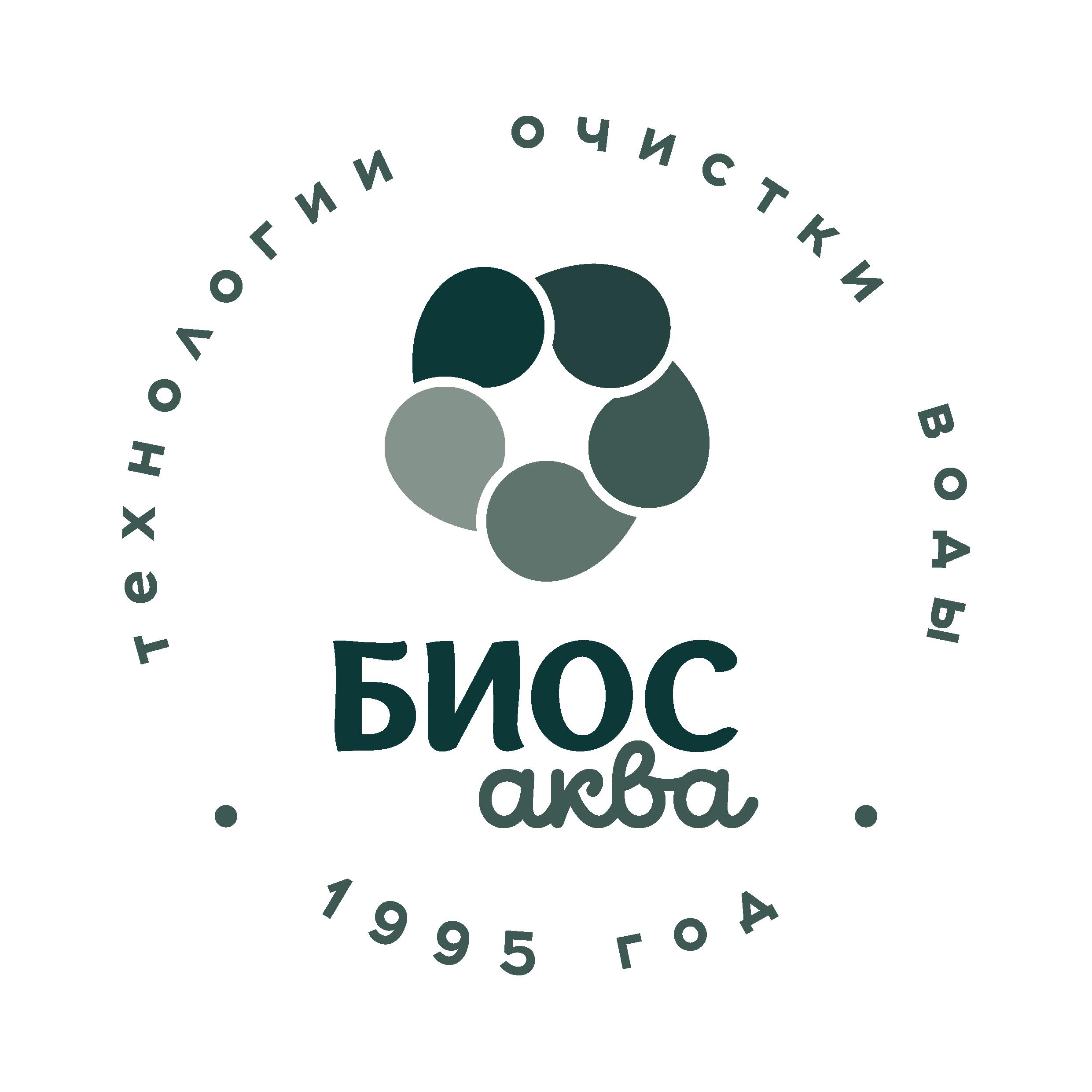 Работа в компании «БИОС-АКВА, ООО» в Нижнего Новгорода