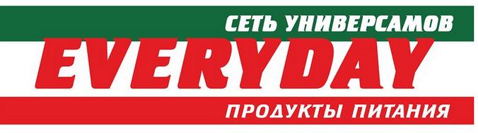 """Работа в компании «Торговая сеть """"EVERYDAY""""» в Уфы"""